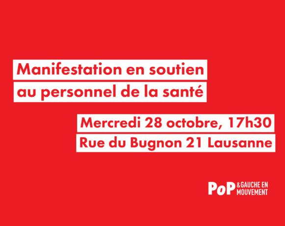 Appel à la manifestation du 28 octobre 2020 en soutien au personnel de la santé